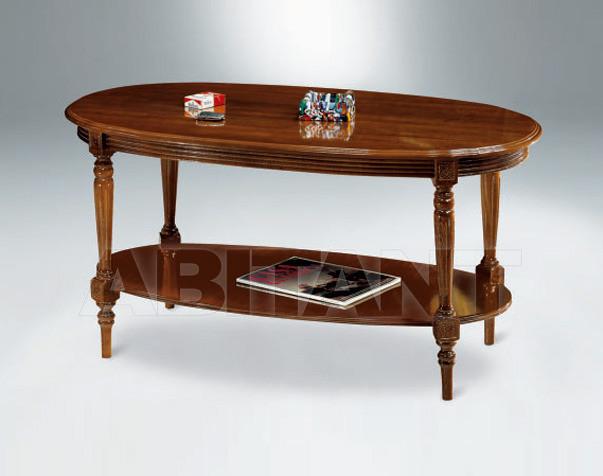Купить Столик журнальный Metamorfosi Il Mobile In Stile 5819
