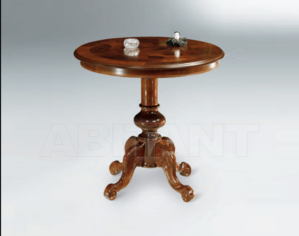 Купить Столик кофейный Metamorfosi Il Mobile In Stile 5827