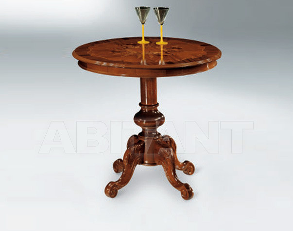 Купить Столик кофейный Metamorfosi Il Mobile In Stile 5828