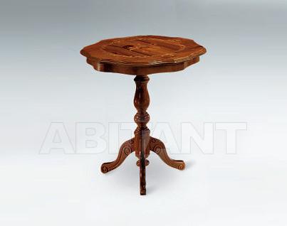 Купить Столик кофейный Metamorfosi Il Mobile In Stile 5832