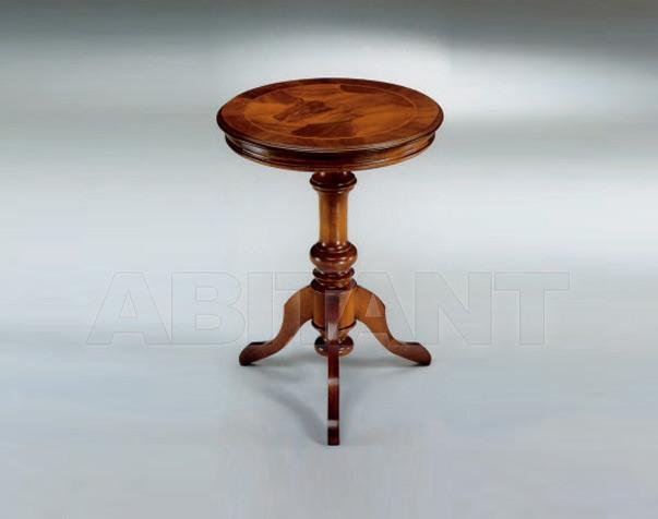 Купить Столик кофейный Metamorfosi Il Mobile In Stile 5836