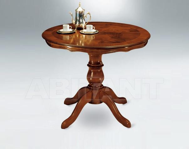 Купить Столик кофейный Metamorfosi Il Mobile In Stile 5838