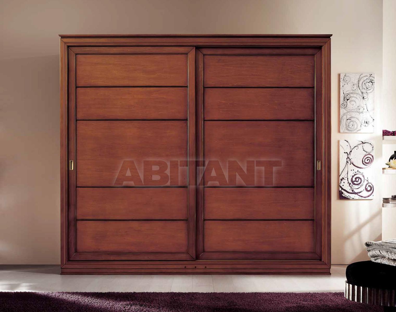 Купить Шкаф гардеробный Metamorfosi Sogni Moderni 2089/P