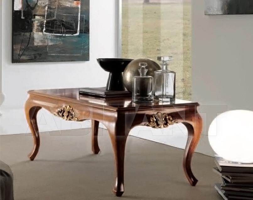 Купить Столик журнальный Giorgio Casa Casa Serena 467 P