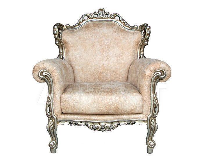 Купить Кресло AR.T.EX  Poltrone ELIZABETH
