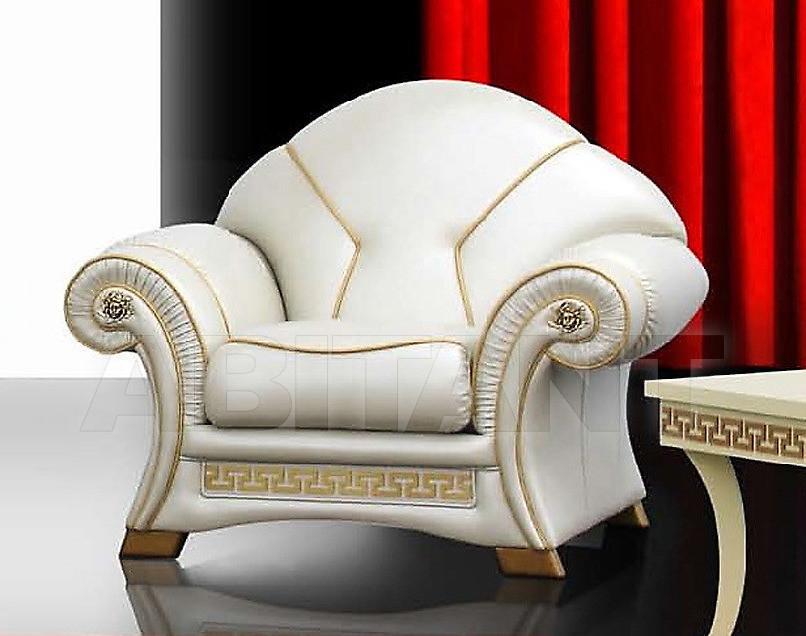 Купить Кресло AR.T.EX  Class 2010 Montgomery Armchair