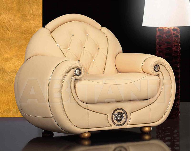 Купить Кресло AR.T.EX  Qec 2010 Giza Armchair