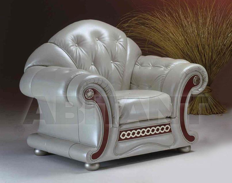 Купить Кресло AR.T.EX  Qec 2010 Opera Armchair