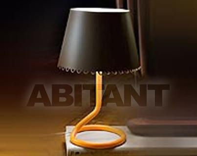 Купить Лампа напольная Italamp 2012 790/P