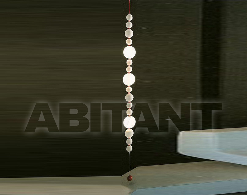 Купить Светильник Italamp 2012 T210/S