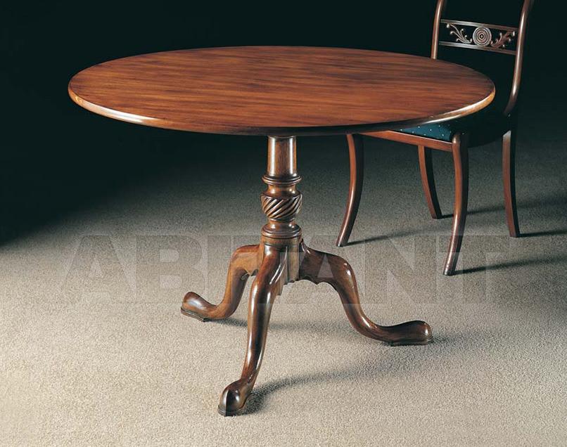 Купить Столик приставной Arthur Brett 2013 2085