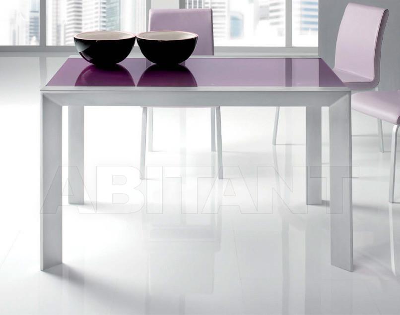 Купить Столик приставной Target Point Giorno TA154 Lilla / Lilac 2035