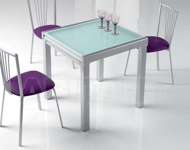 Купить Столик приставной Target Point Giorno TA138