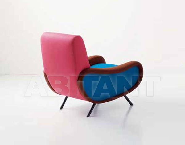 Купить Кресло Arflex Estero 2012 10640 rose