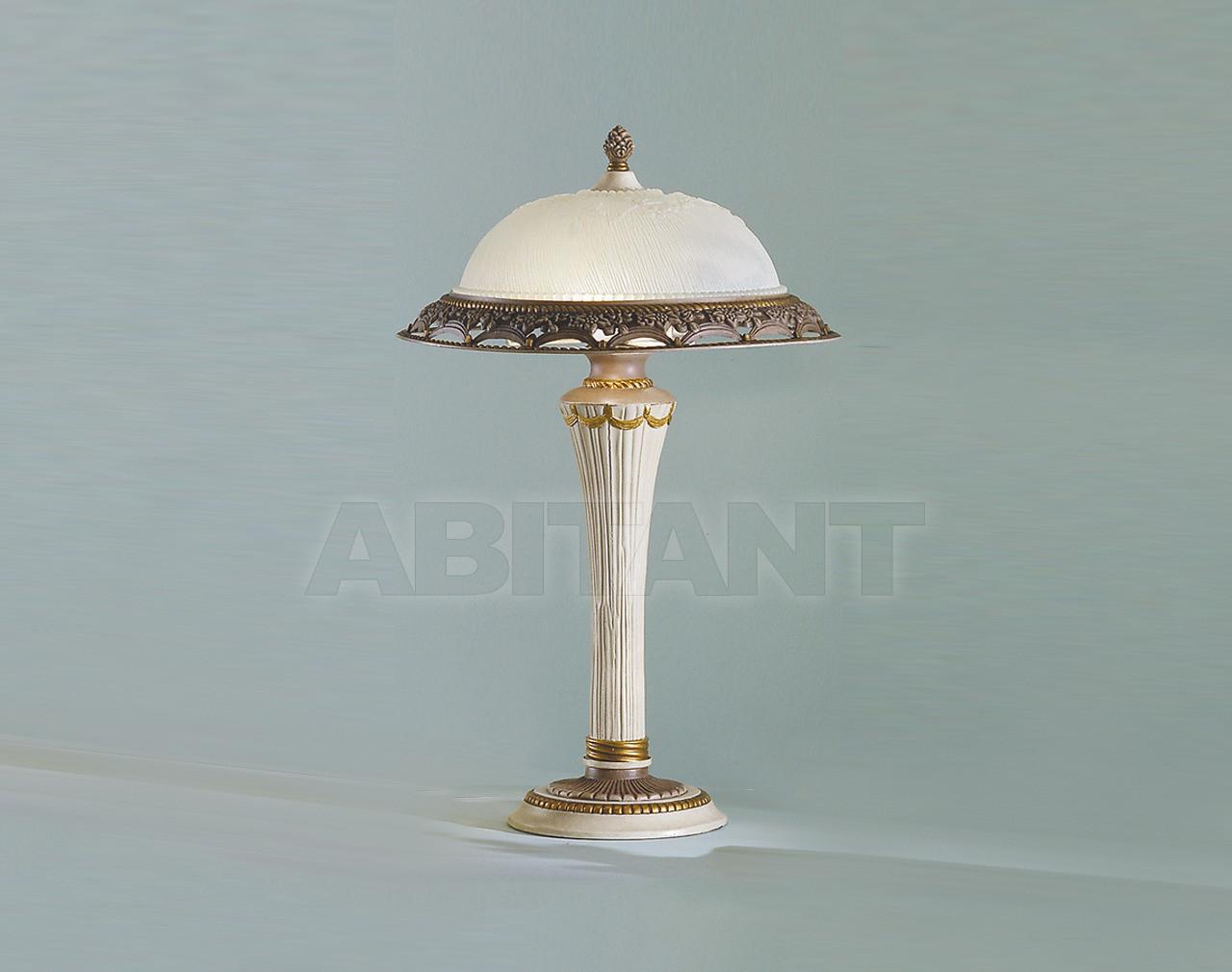 Купить Лампа настольная Kolarz Solution 204.72
