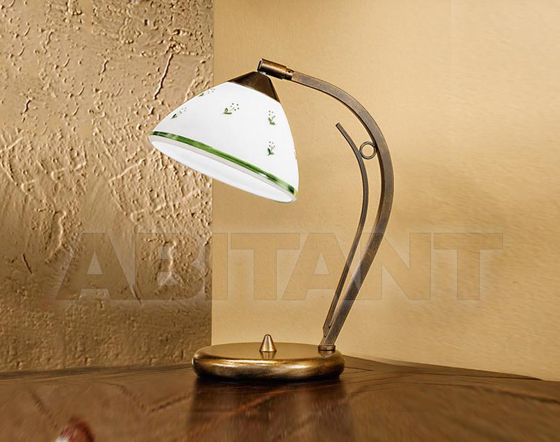 Купить Лампа настольная Kolarz Solution 253.71.7.Y 70