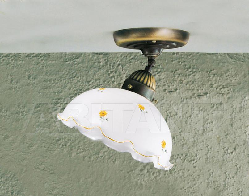 Купить Светильник Kolarz Solution 731.10.GV1 93