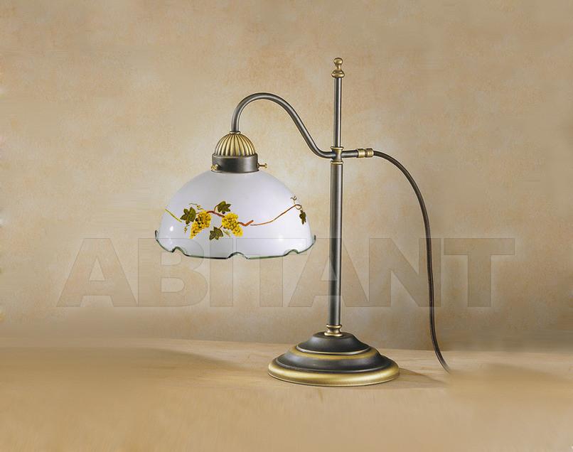 Купить Лампа настольная Kolarz Solution 731.71.GV1 110