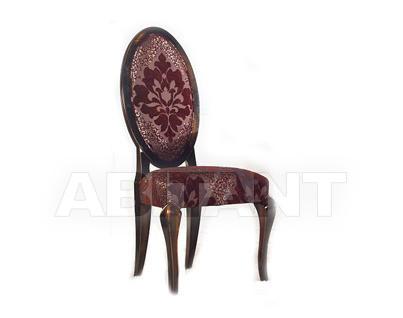 Купить Стул Arte Antiqua Charming Home 2482