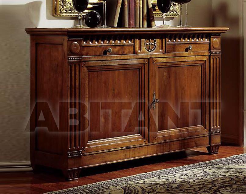 Купить Комод Arte Antiqua Charming Home 3100