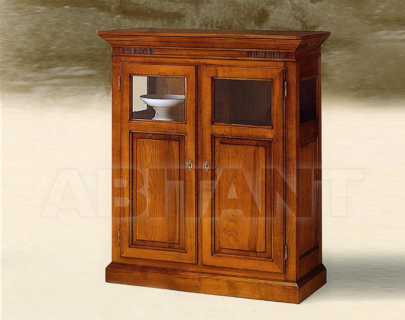 Купить Комод Arte Antiqua Luna 2115/2A