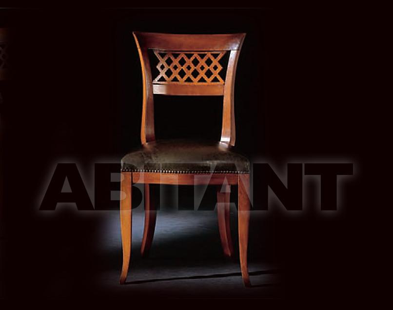 Купить Стул Arte Antiqua Tavoli E Sedie 2453