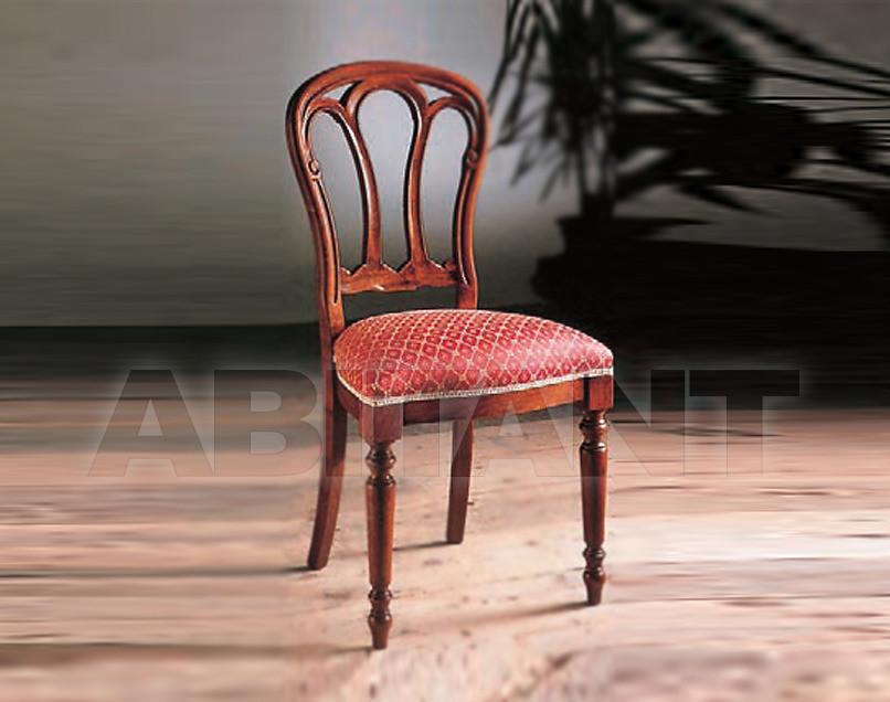 Купить Стул Arte Antiqua Tavoli E Sedie 2475