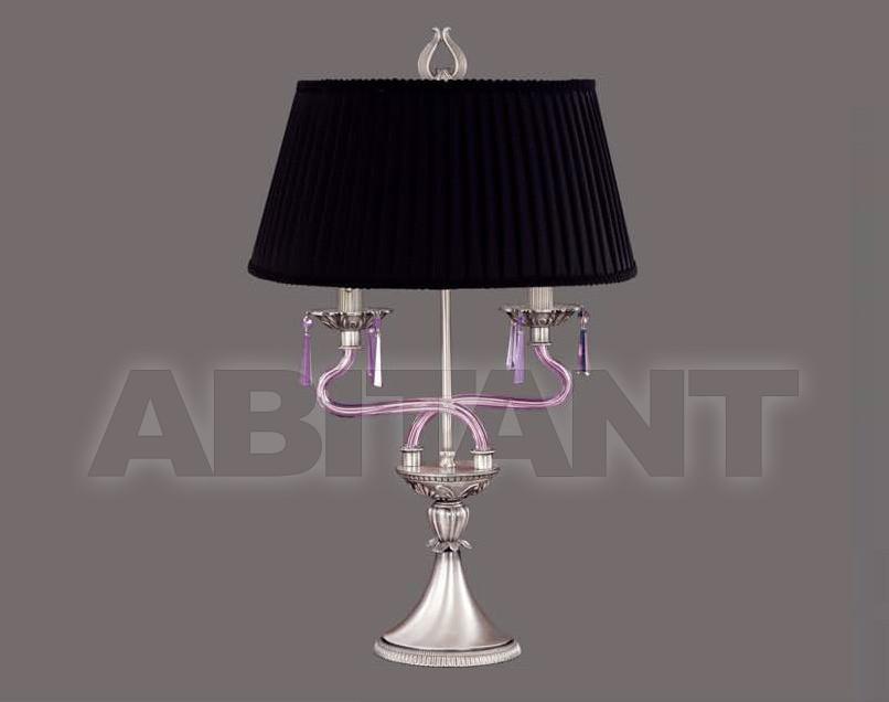 Купить Лампа настольная Creval Artemis 743R