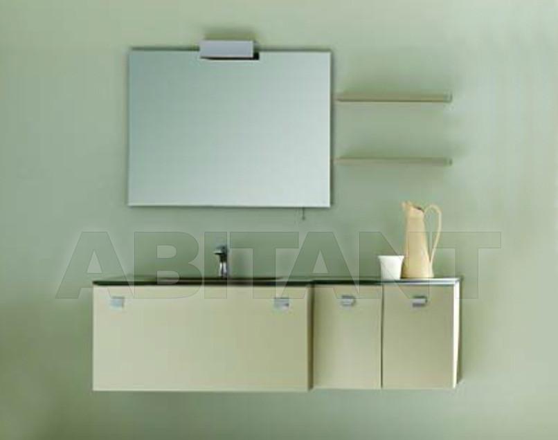 Купить Модульная система Eurolegno Modo modo set 14