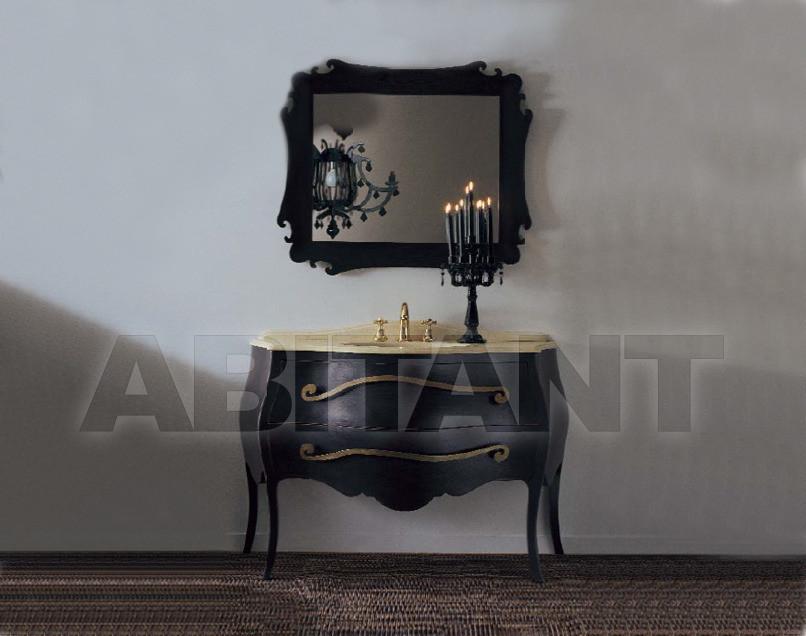 Купить Модульная система Eurolegno Narciso narciso set 4