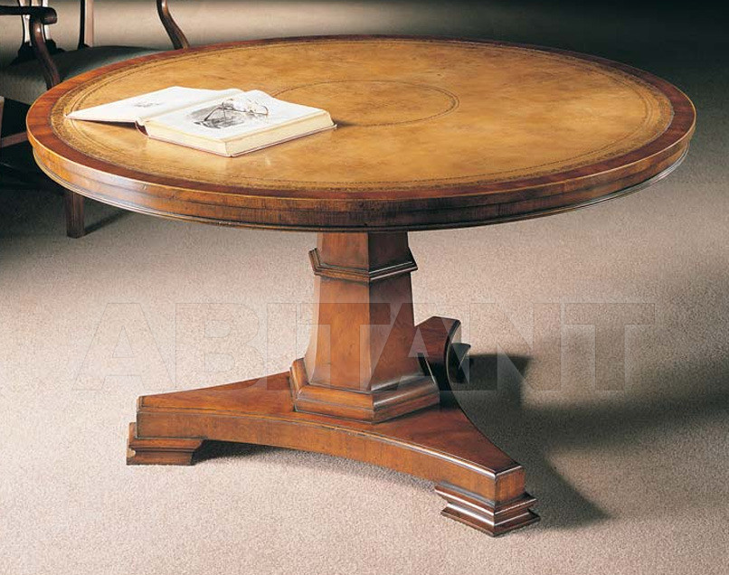 Купить Стол для конференц-залов Arthur Brett 2013 2075RM