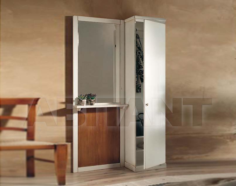 Купить Прихожая GIULIACASA By Vaccari International Maison T21