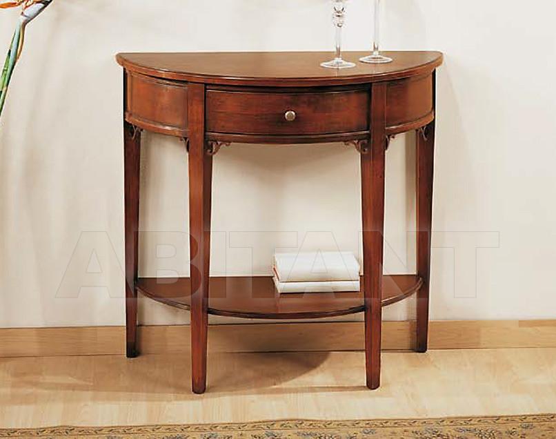 Купить Консоль GIULIACASA By Vaccari International Maison 267/T