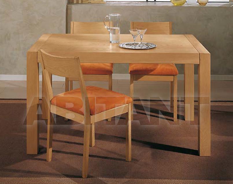 Купить Стол обеденный GIULIACASA By Vaccari International Maison 325/T