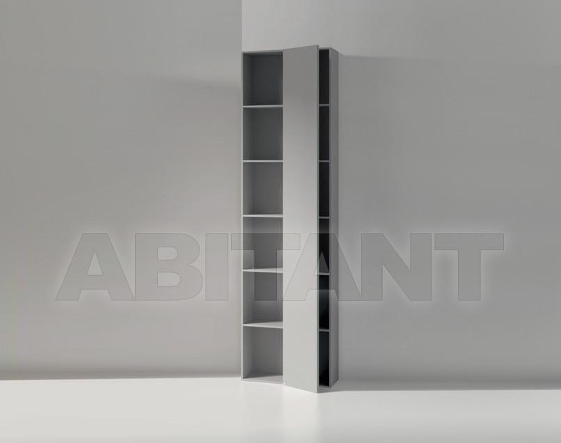 Купить Шкаф Arlex Design S.L. Flip FL-AU-LL