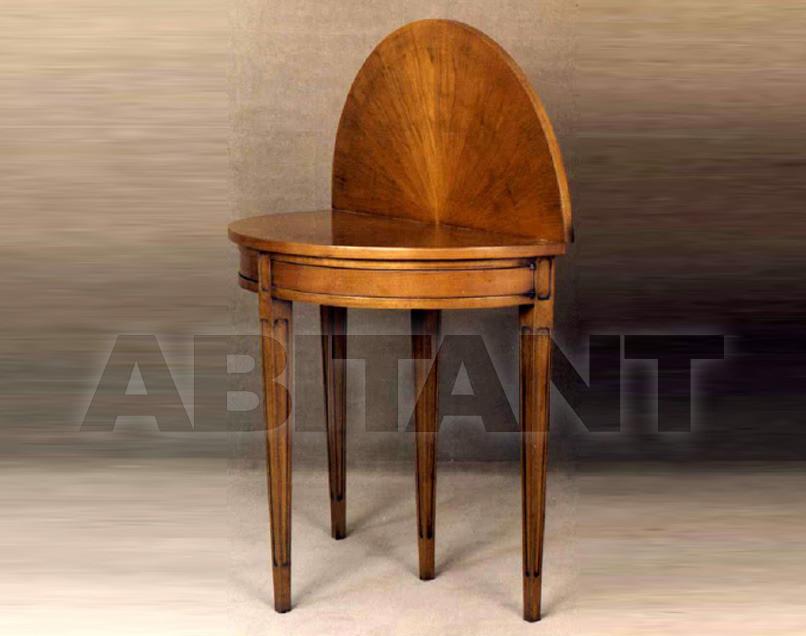 Купить Столик приставной P. & G. Cugini Lanzani 2013 7176