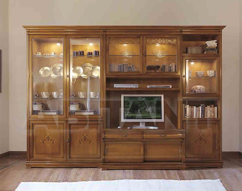 Купить Модульная система GIULIACASA By Vaccari International Madeira 450