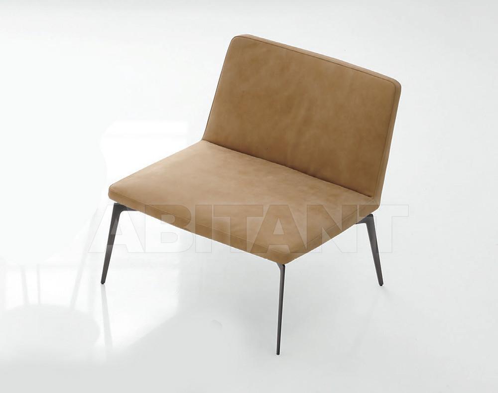 Купить Кресло FLEXA Alivar Day Light PFX 1 2