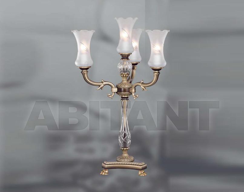 Купить Лампа настольная Riperlamp Tracat 057S CJ