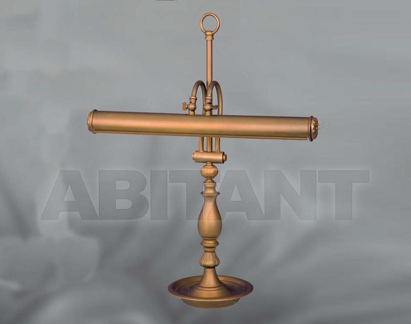Купить Лампа настольная Riperlamp Tracat 046U