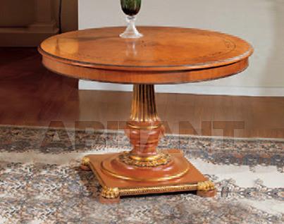 Купить Стол обеденный Vaccari International Venezia 1232
