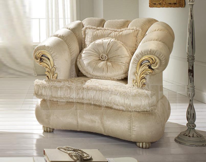 Купить Кресло CIS-Salotti 2012 PLAZA