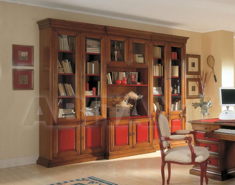 Купить Библиотека Bakokko Group Phedra 1607V3