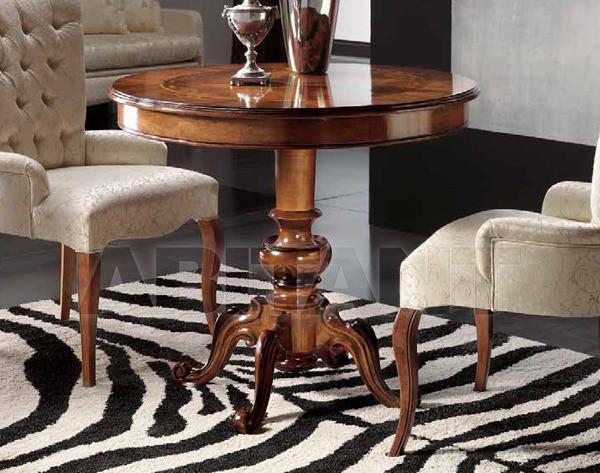 Купить Столик кофейный Les Andre Life H063