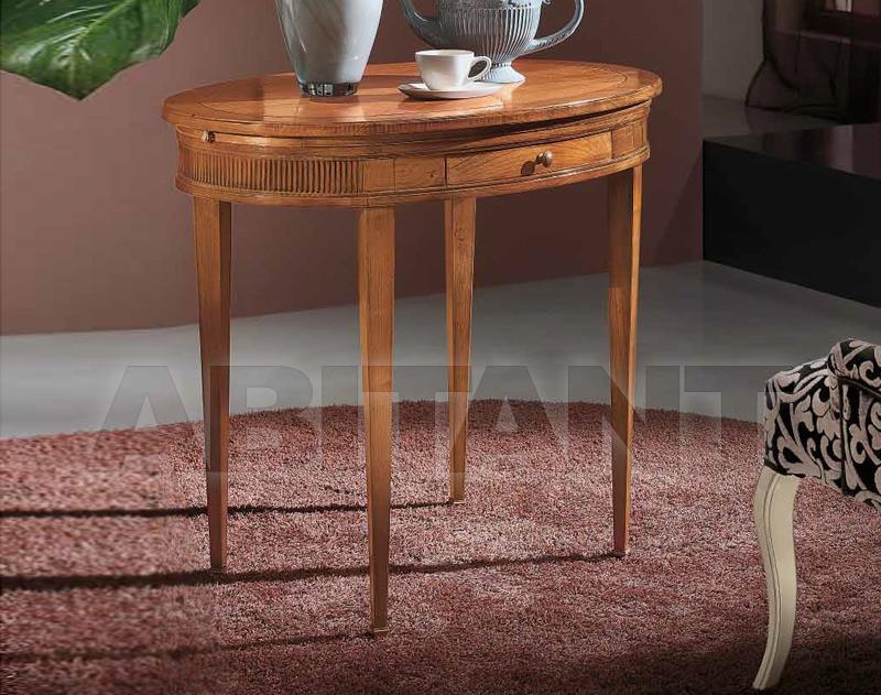 Купить Столик кофейный Les Andre Life H077
