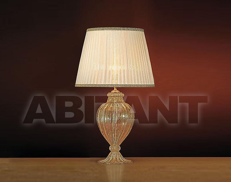 Купить Лампа настольная Ilumi di Cristina 2013 CR 276