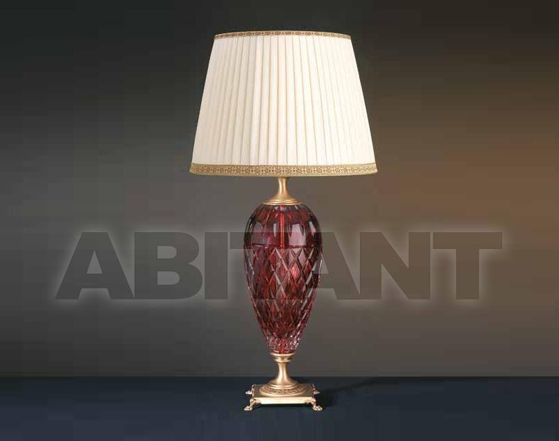Купить Лампа настольная Ilumi di Cristina 2013 CR 264