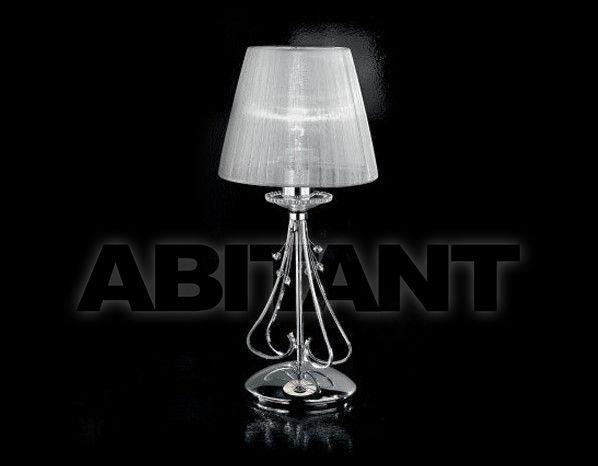 Купить Лампа настольная IDL Export Luce Da Vivere Living Lighting 392/1L Ice