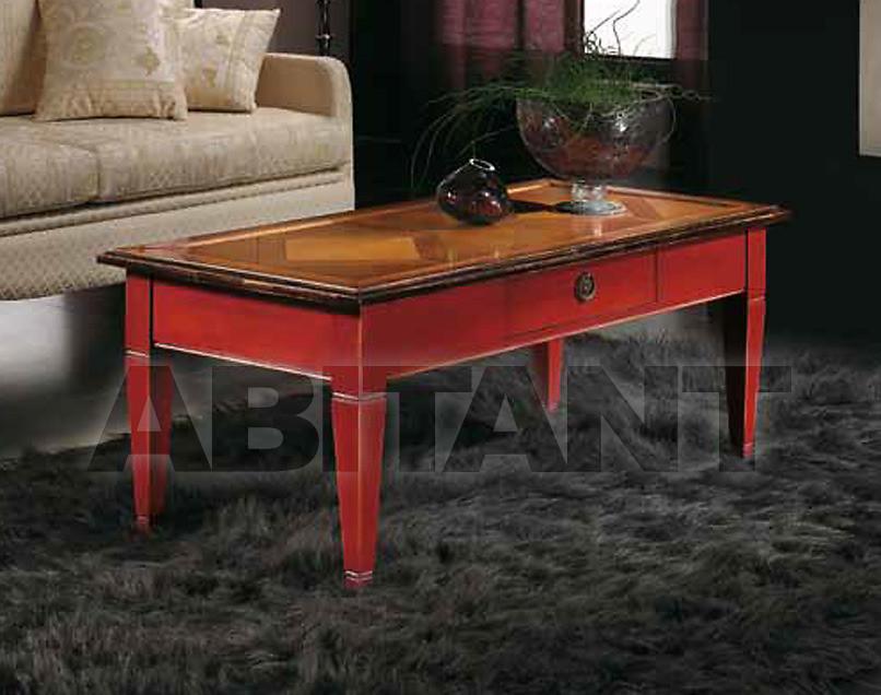 Купить Столик журнальный Vaccari International Fashion H061