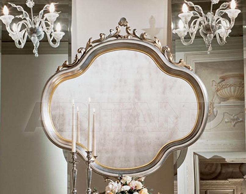 Купить Зеркало настольное Bakokko Group Sanremo 4556